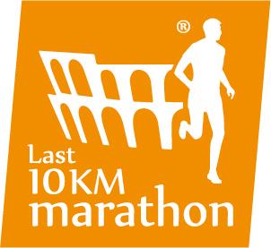 Last10 Verona Marathon Solidale 2017